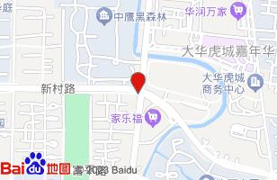 大华学习中心位置