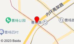 魅惑水磨馆(上海男子会所)