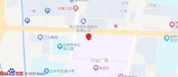 台州经开万达广场