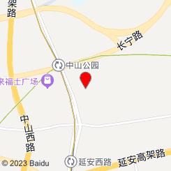 上海后宫丝足会所