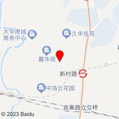 陆琴脚艺丝足馆