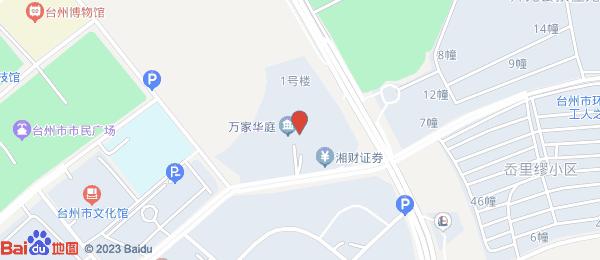 万家华庭小区地图