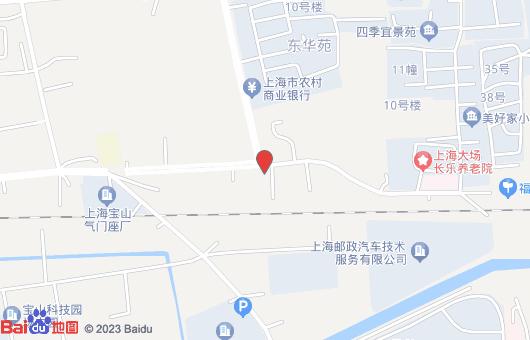 上海汇浦高薪急聘家电维修师及学徒 待遇从优