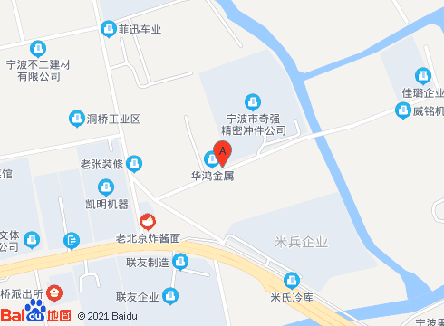 宁波市海曙辉凯物资有限公司