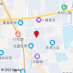 (阳城)大瀚足浴会所