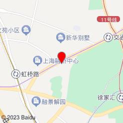 上海御丝轩丝足会所