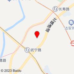 (安远店)春草堂足疗馆