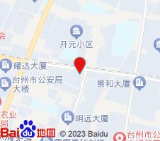 114折扣网,折扣,折扣网,打折,优惠券,台州市布鲁斯宾馆