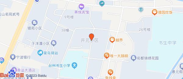 开元小区小区地图