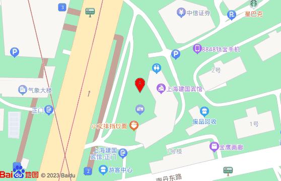 上海软件加密课堂讲座