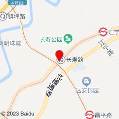 (长寿路店)康友四季