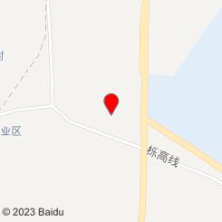 鑫友缘SPA养生会所