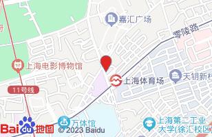 徐汇上体馆中心位置