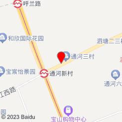 (宝山店)叶子养生足浴馆