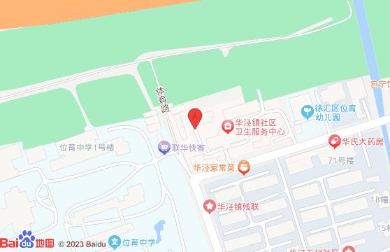 上海市位育中学国际部地址