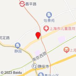 上海嘉丽丝足会所