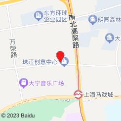 (灵石店)春会馆