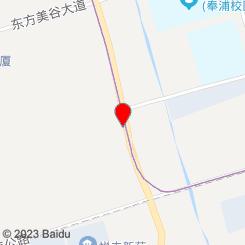 鑫足道指压馆