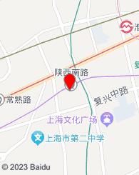 上海高档的男士养生按摩桑拿洗浴会所推荐一下