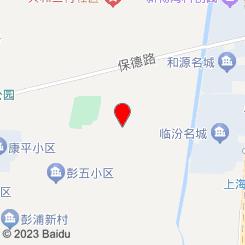 (阳曲路)足研功房养生馆