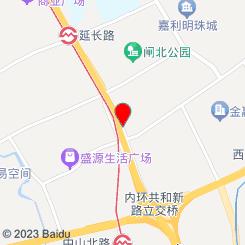 (共和新路店)天泽足道