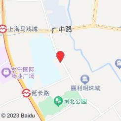 (平型关路店)天泽足道