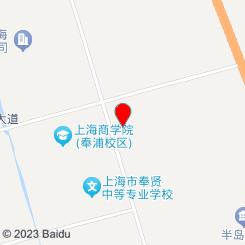[南桥店]榆榕庄国际水疗