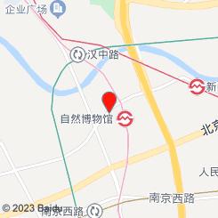上海梦瑶丝足养生会所