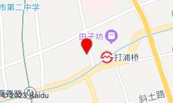 上海悦君阁会所