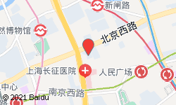 上海水磨会馆