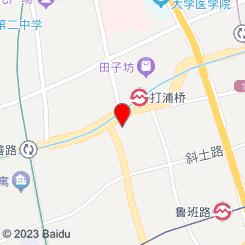 (打浦桥)中正堂推拿馆