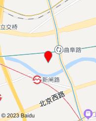 上海静安会馆