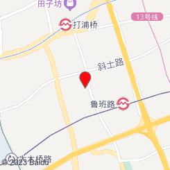 上海怡兰丝足会所