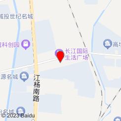 (殷高店)大桶大足浴馆