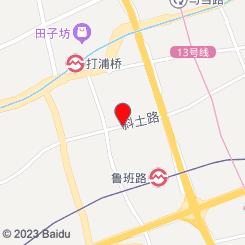 南宁金枝养生馆(友爱店)