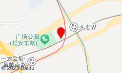 上海水疗会所