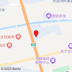 指云湾足浴会所
