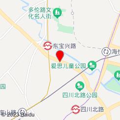 (嘉杰店)康帝三优养生馆