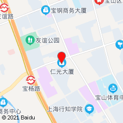 新紫霞养生馆