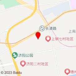 千金宫会所