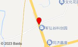 兰雨公馆(私密公馆)