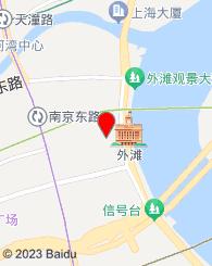 上海黄浦养生私人会馆
