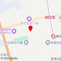 盛竹足道馆