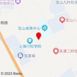 (安信店)九韵堂养生馆