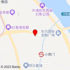 上海唯美丝足会所