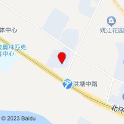 渝富桥(大兴黄村店)