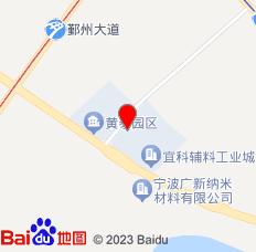 宁波东宇宾馆位置图