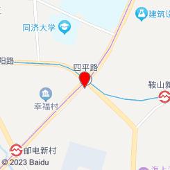 (欢甸园店)虹阳养生馆