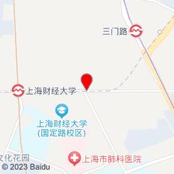 (政立路店)大桶大足浴会馆
