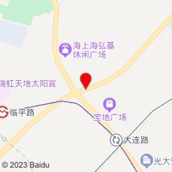 祖润轩艾灸会馆